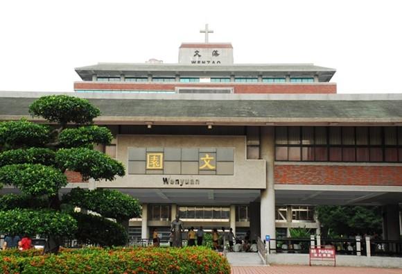 中国台湾文藻外语学院