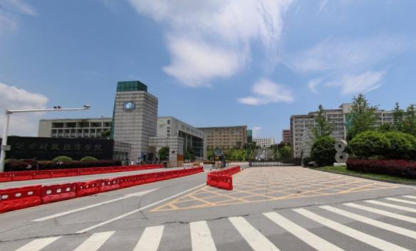 湖南财政经济学院几本大学,一本还是二本