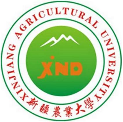 新疆农业大学几本大学,一本还是二本