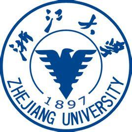 2020浙江综合类大学排名