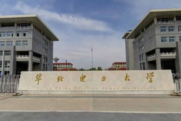 河北理工类大学排名_2020版排名