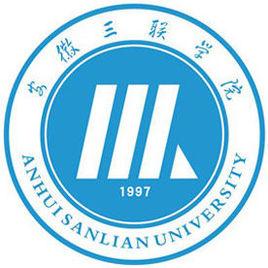 2020安徽民办大学排名(校友会最新版)