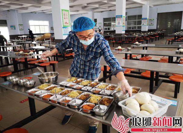 白沙埠中学:开学第一餐,久违饭香扑面来