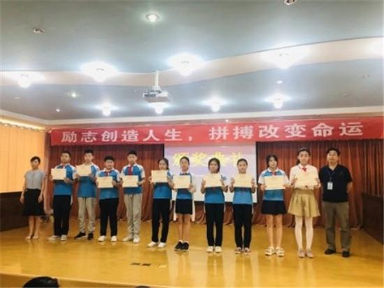 只争朝夕,不负韶华 章锦小学召开毕业冲刺动员大会